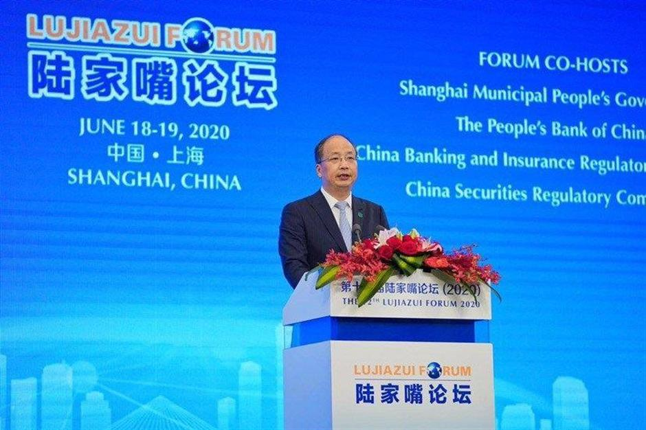 Top finance leaders gather for Lujiazui Forum 2020