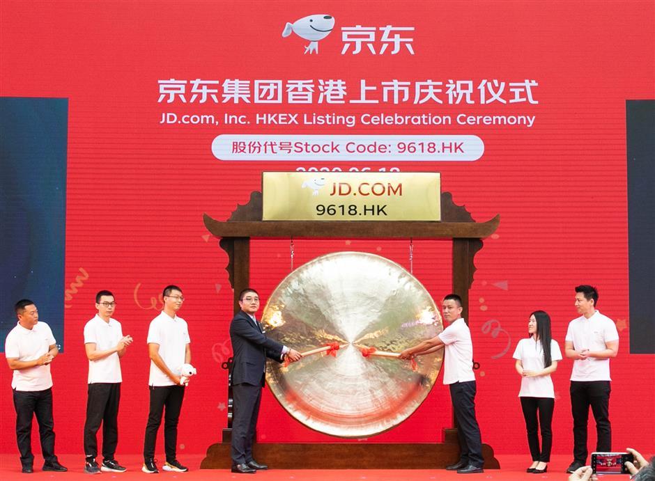 JD.com raises US$3.9 billion in Hong Kong IPO