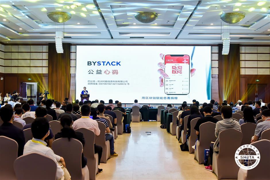 Competitors showcase leading blockchain applications