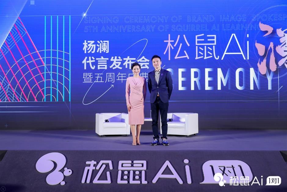 Shanghai-based startupplans 50,000 centers