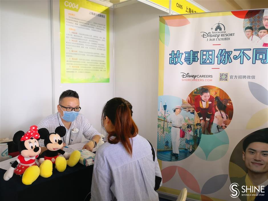 Huawei, Disney among employers at Pudong job fair targeting graduates
