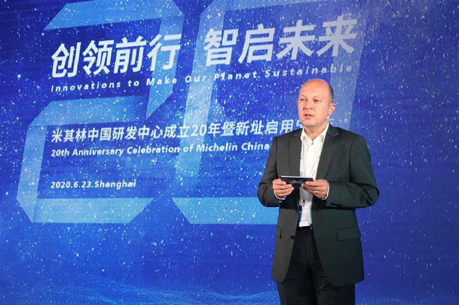 Michelin marks 20th year of Shanghai R&D center