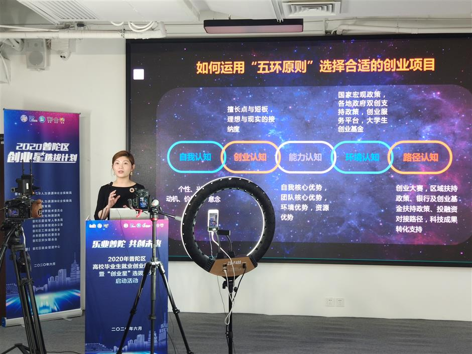 Putuo launches 3-month event for graduates