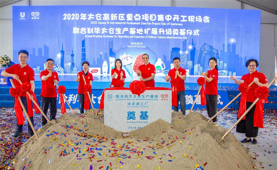 Unilever announces new food project in Taicang