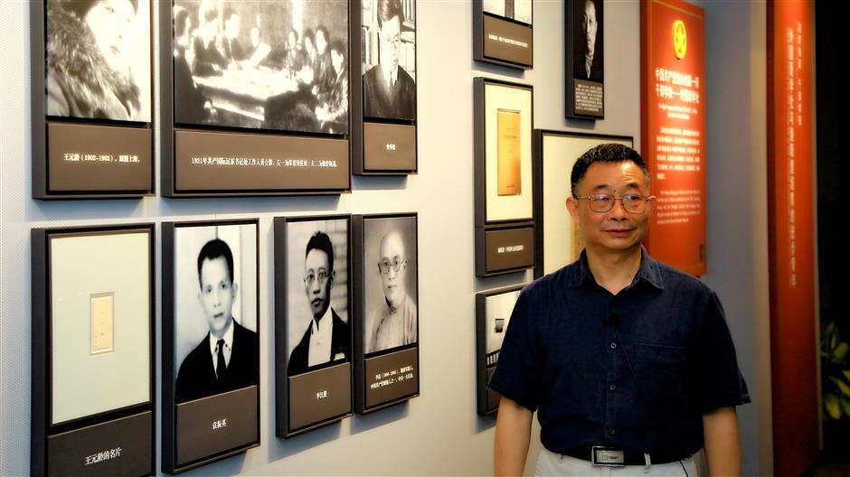 Webcast honors Shanghai's revolutionary history