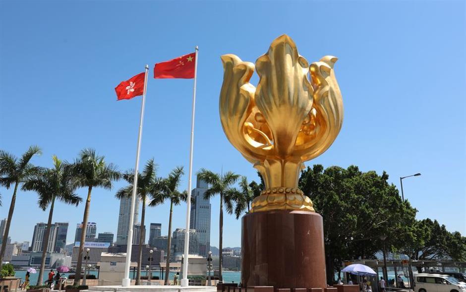 Hong Kong strongly opposes US Senate passing so-called 'Hong Kong Autonomy Act'