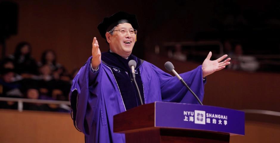 Salute to NYU Shanghai's first chancellor Yu Lizhong