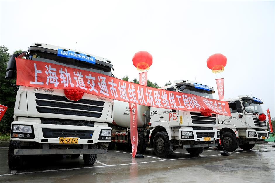 Work starts on Pudong section of airport express link