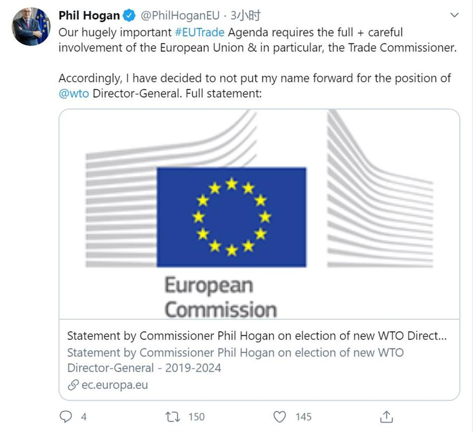 EU trade chief Hogan quits WTO head race