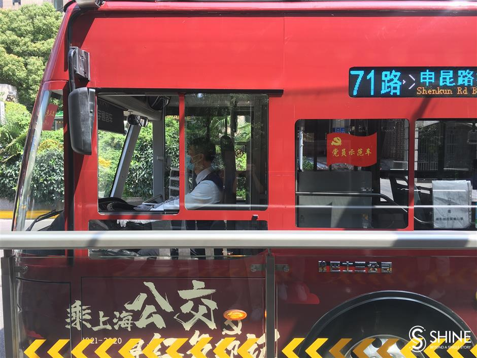 Red-themed bus offers journey into Party history