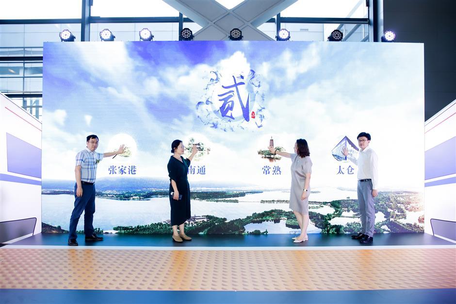 Changshu announces railway tourist routes