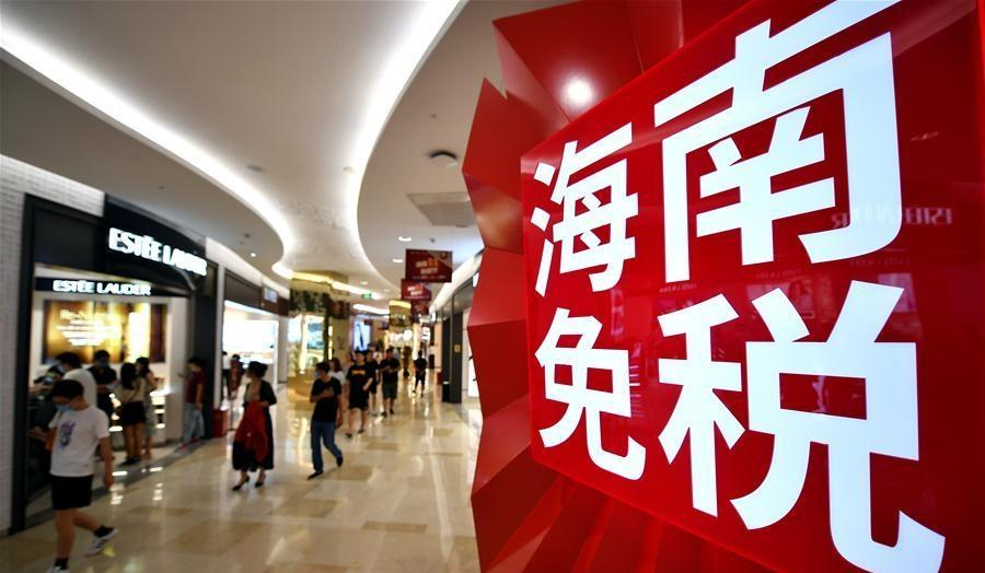 Hainan to raise duty-free shopping quota to 100,000 yuan