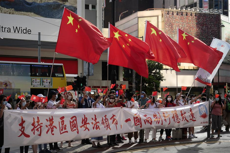 52 countries welcome China's adoption of law on safeguarding national security in HK