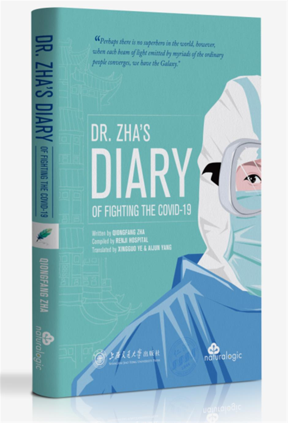 English version of Dr Zha'sdiary released