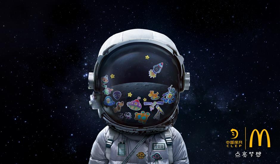 The sky's the limit in children's art contest