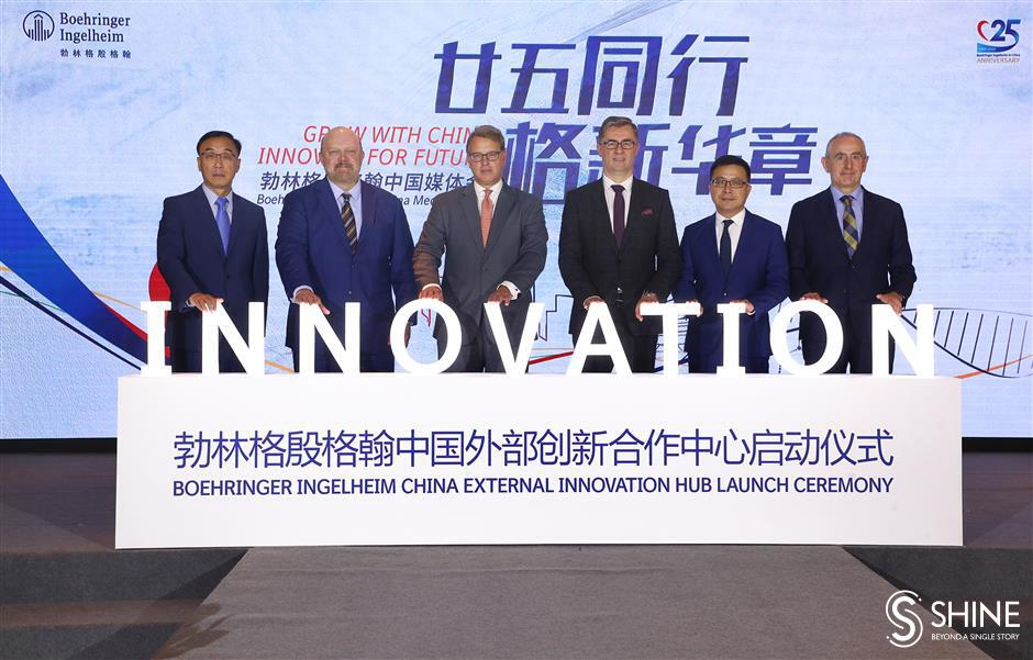 Boehringer Ingelheim launches innovation hub in Shanghai