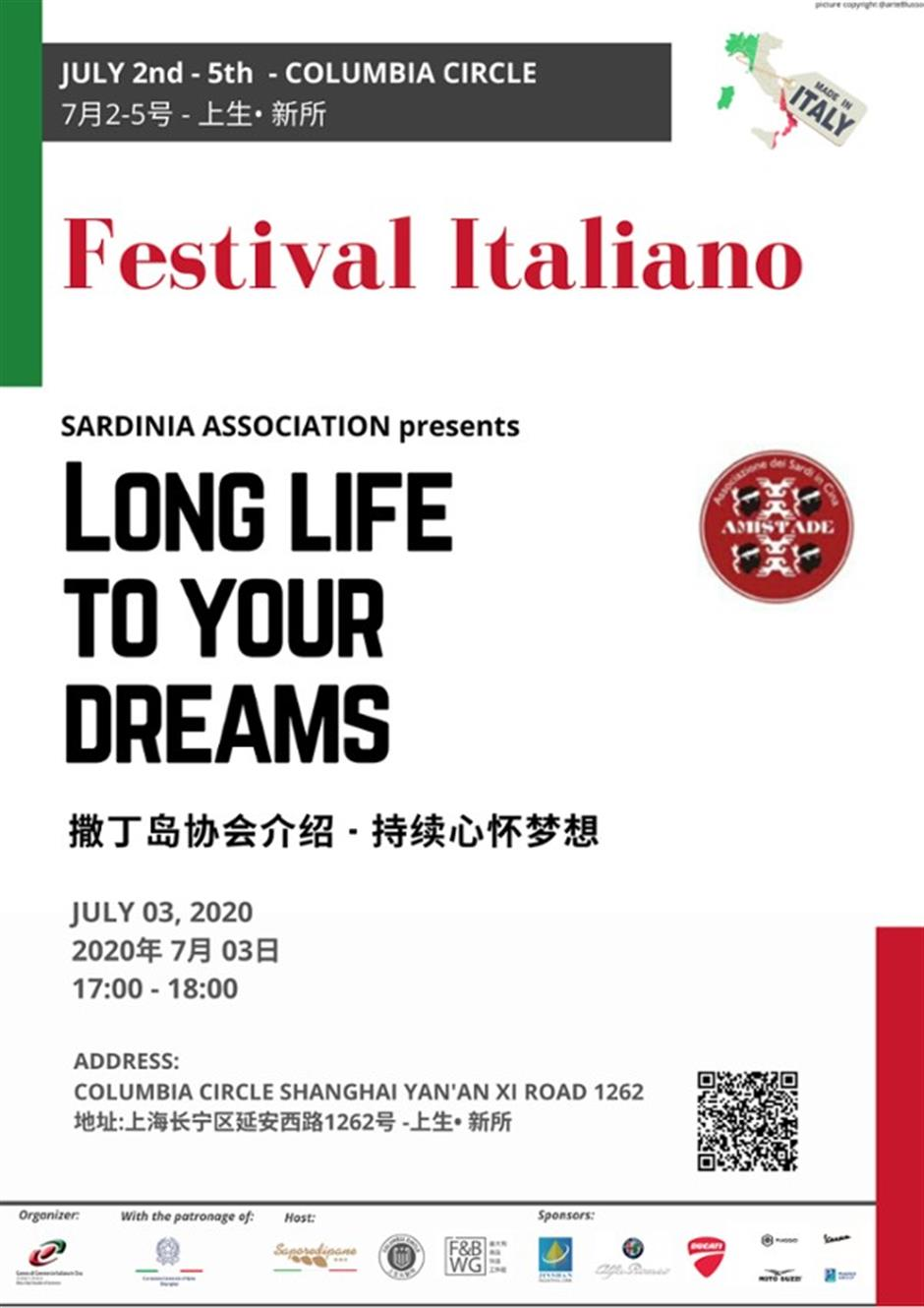 Festival Italiano, July 2nd-5th – Program of Activities