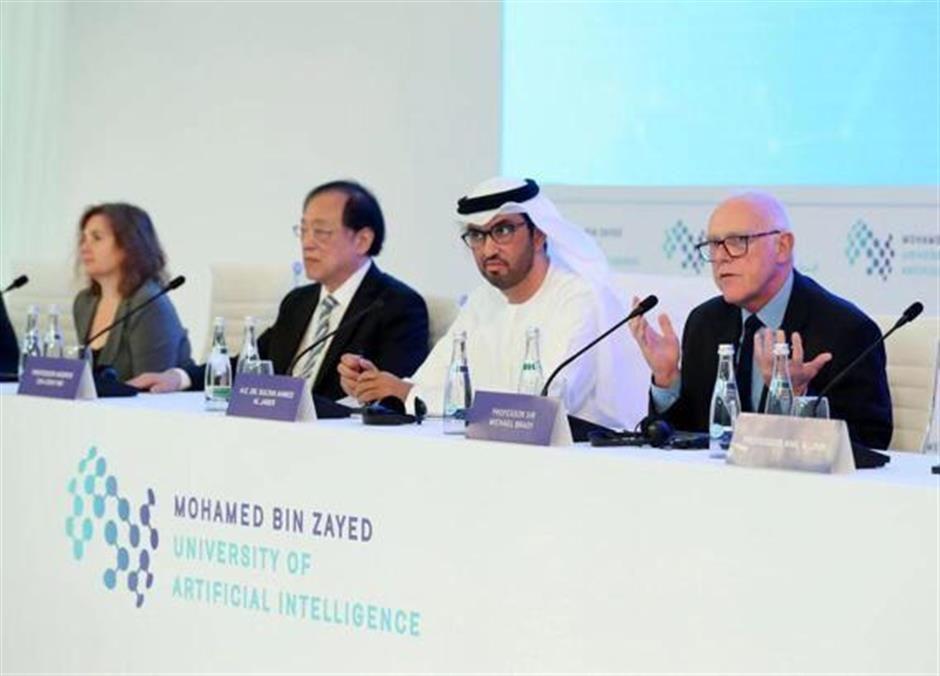 UAE's artificial intelligence university to receive first students