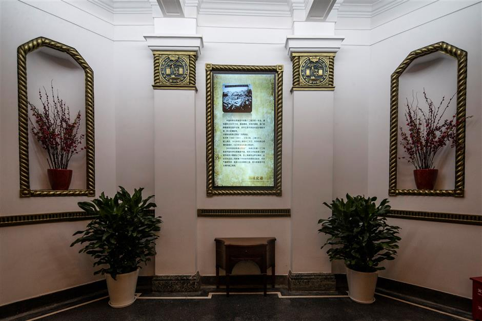 Historic library turns a new page in esteemed history
