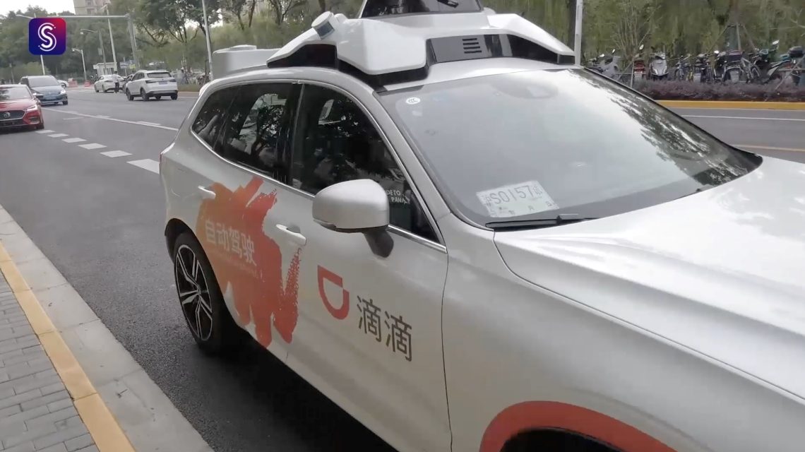 Vlog: Taking a spin in Didi's new driverless taxis - SHINE News