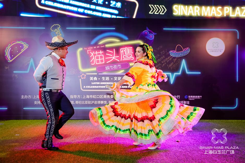 Night market offers taste of Latin America culture