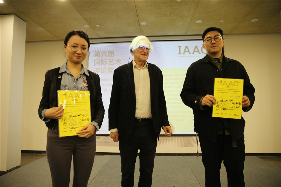 International art criticism awards back for 7th year