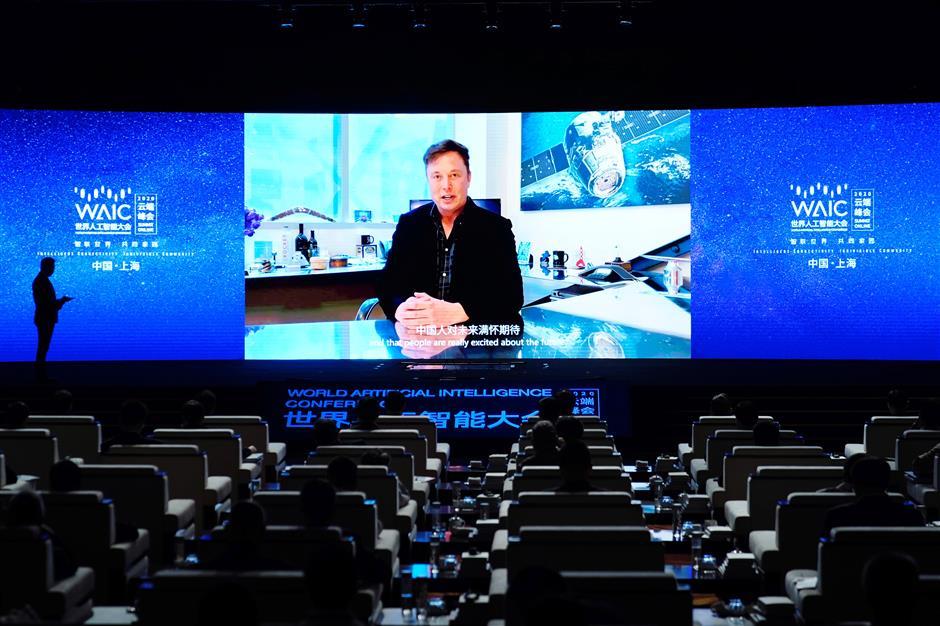 Elon Musk delivers virtual speech for WAIC