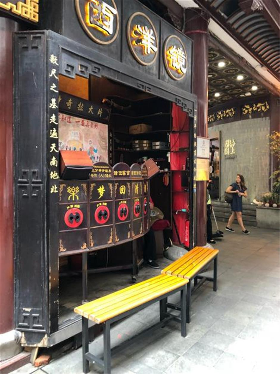 Check out Yuyuan Garden delights on a budget