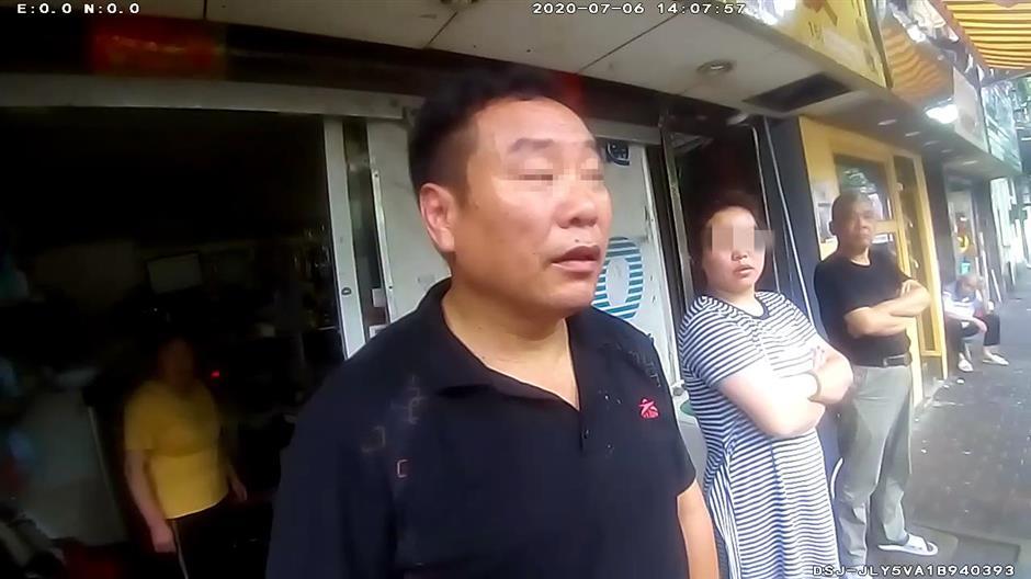 Disgruntled restaurant goer in the poo over quarrel