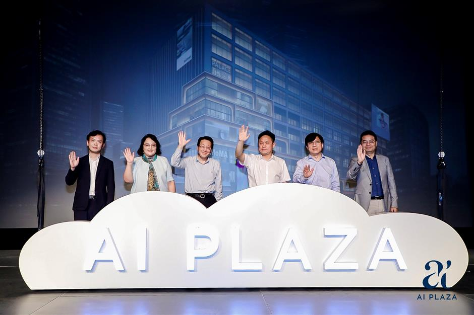 AI Plaza to blend art, tech and commerce