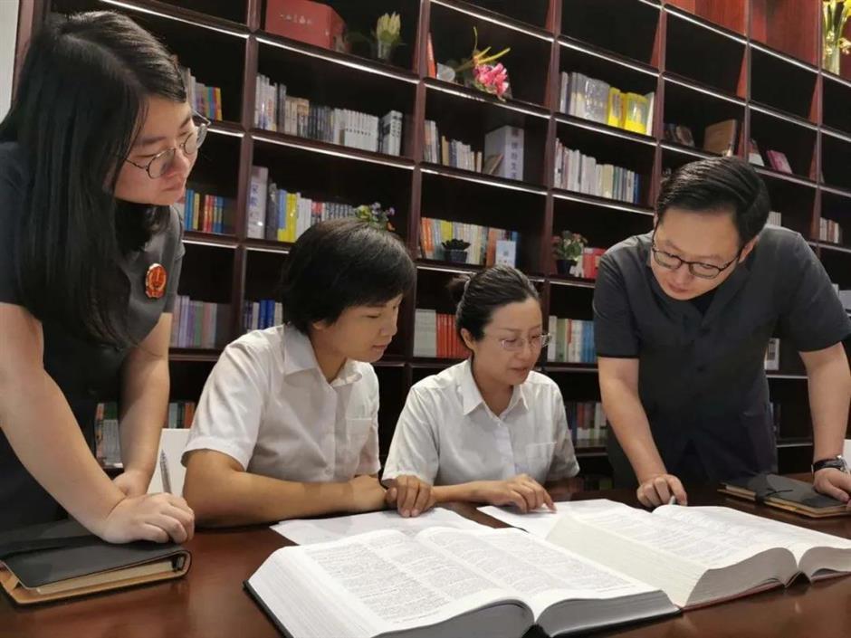 IP treaty reaches milestone in translation