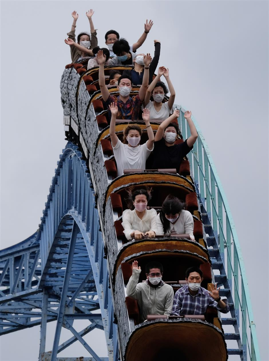 Keeping your screams silent on a roller coaster