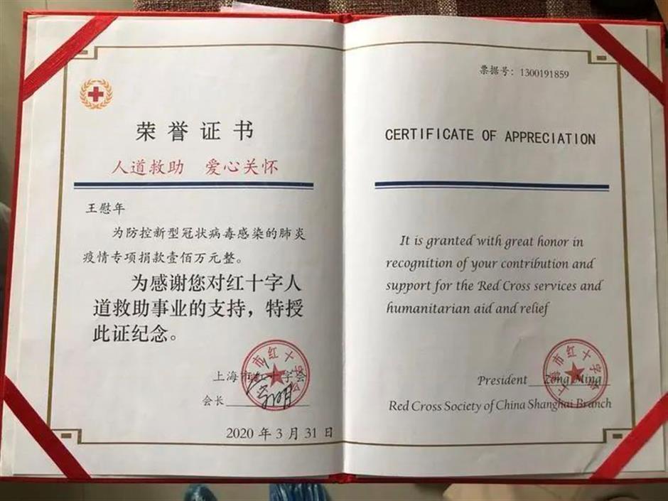 Man, 84, donates 1 million yuan to fight virus
