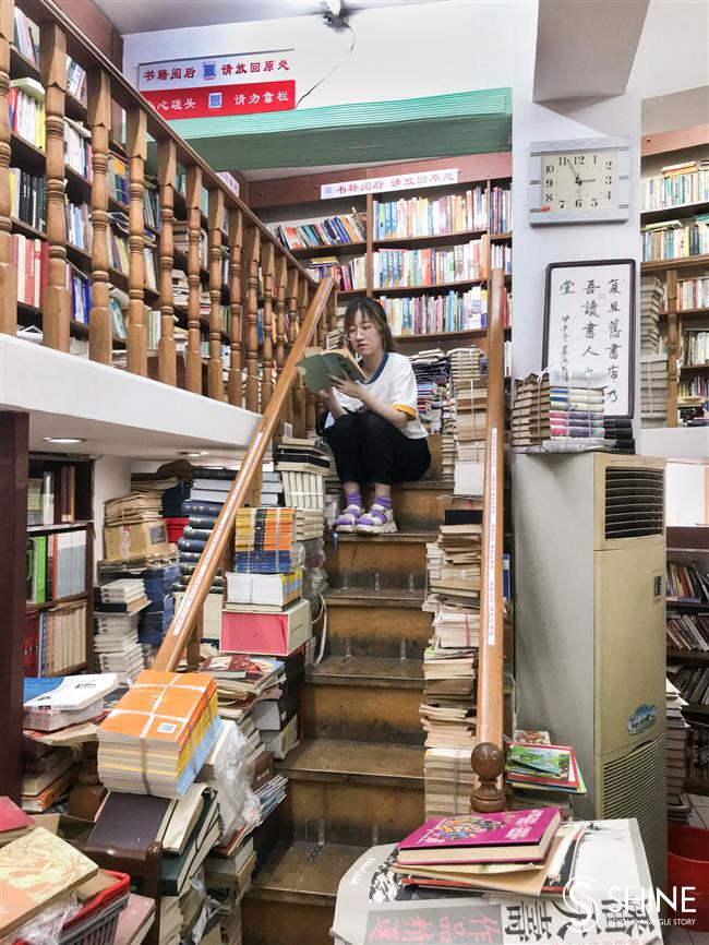 The little shop that keeps passion for reading alive