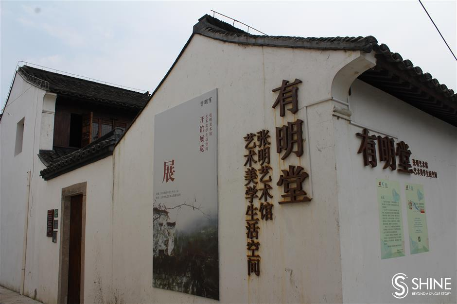 Back to the past in Cangchengwith its old residences and bridges