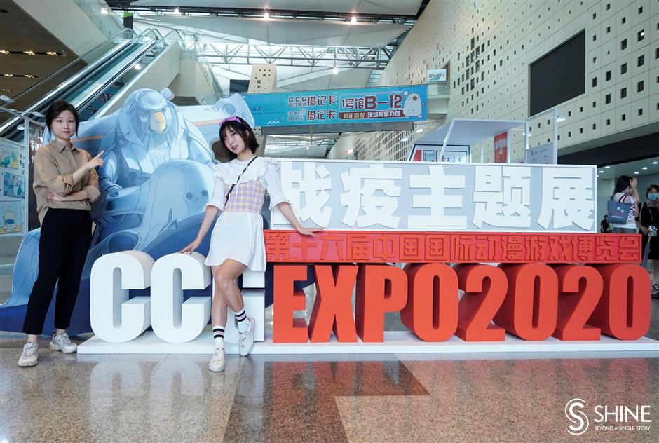Get animated at the CCG Expo 2020 in Shanghai