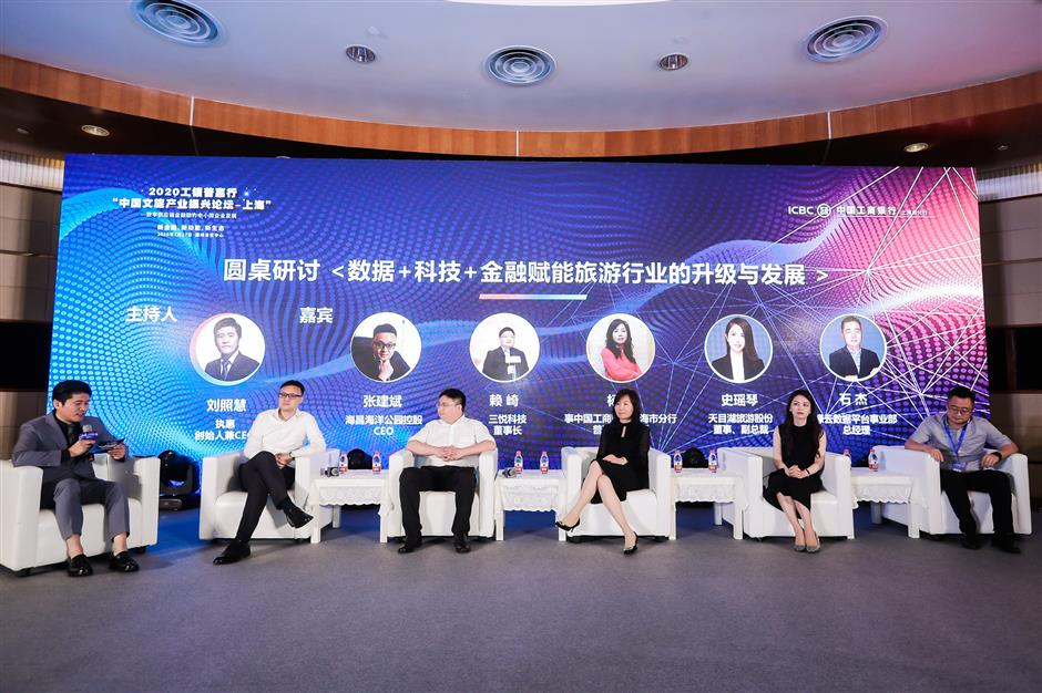 Forum focuses on rebirth of culture and tourism industries
