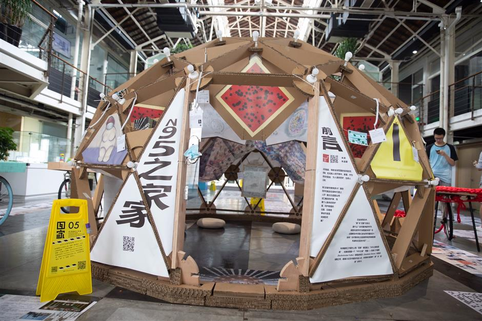 Charity exhibition redefines the meaning of home