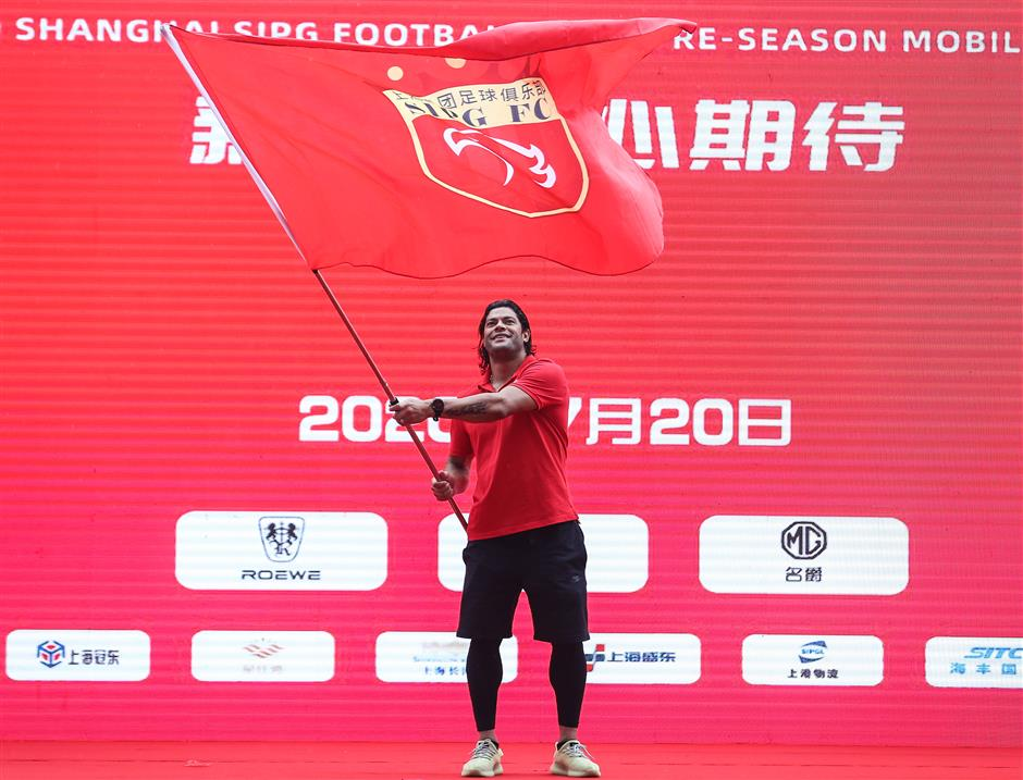 SIPG promises fans 'reason to celebrate'