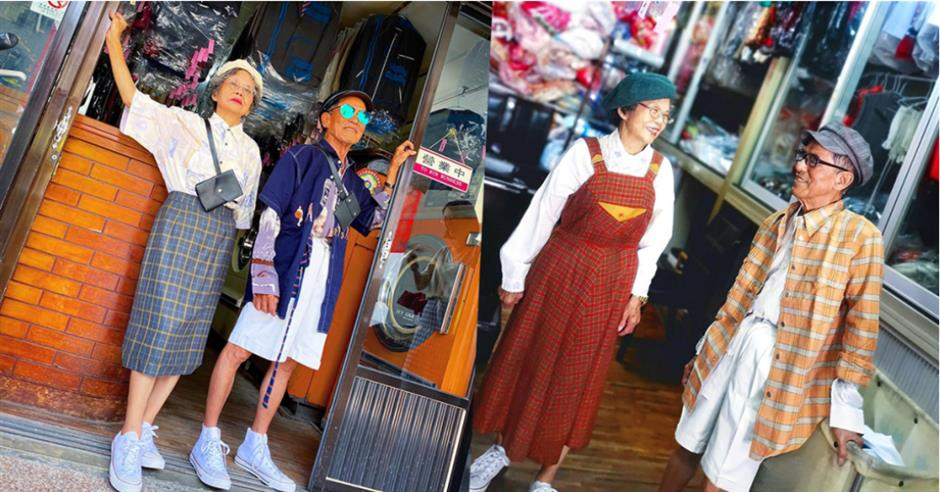 Grandparents-turned-fashionistas become #Instafamous