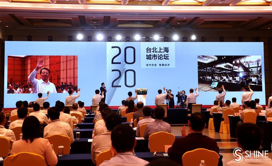 Taipei-Shanghai forum moves online amid pandemic