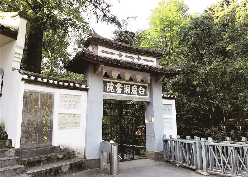 White Deer's Grotto shines as China's first center of education