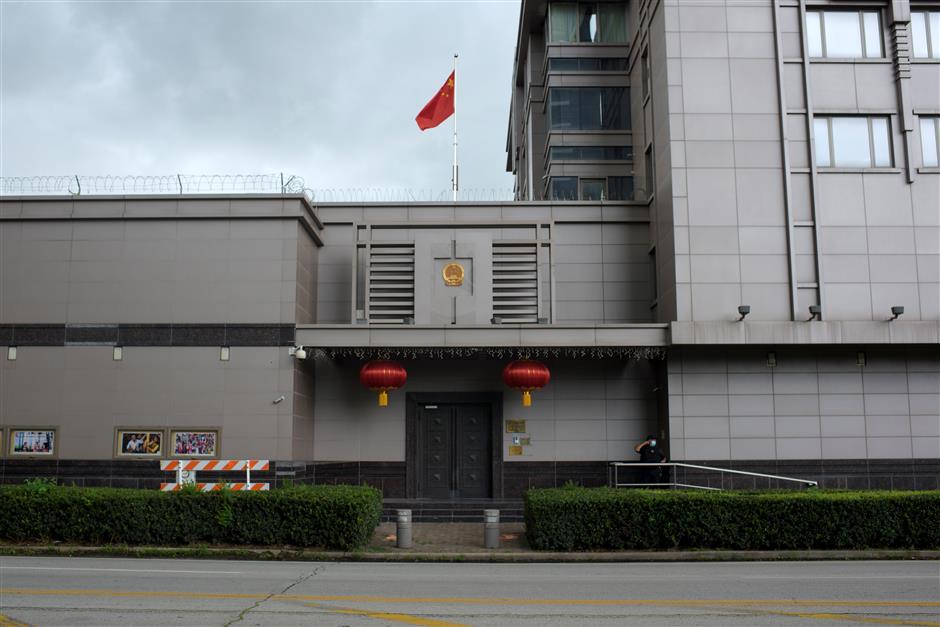 China denounces US request to close Houston consulate