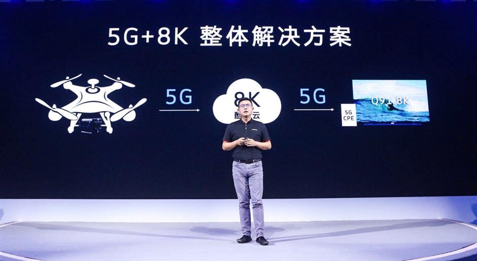 Skyworth plans expansion in 5G, 8K and gaming