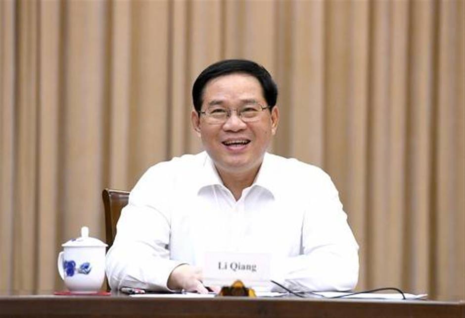 Party Secretary Li talks to BlackRock boss via video link