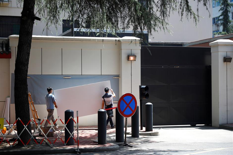 US Consulate General in Chengdu ordered to close