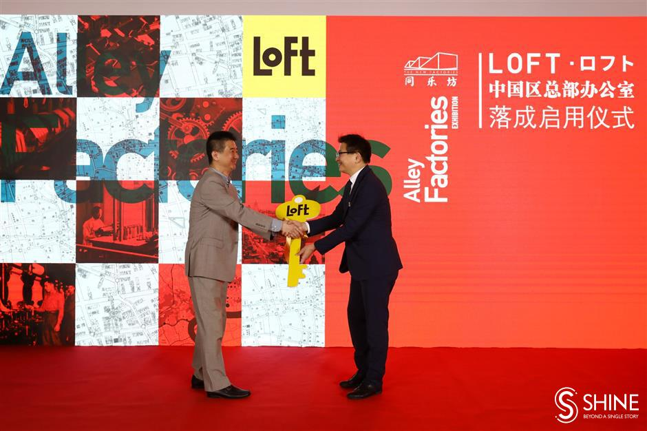 LOFT opens first Chinese store in Shanghai