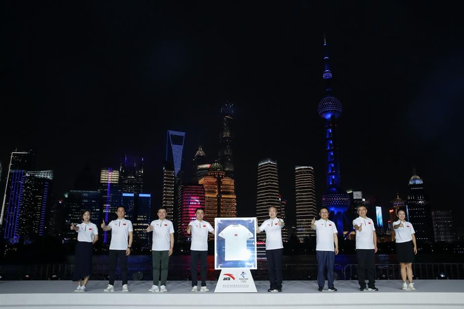 Anta launches Winter Olympic line in Shanghai