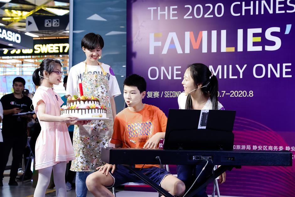Jing'an families share performing talents