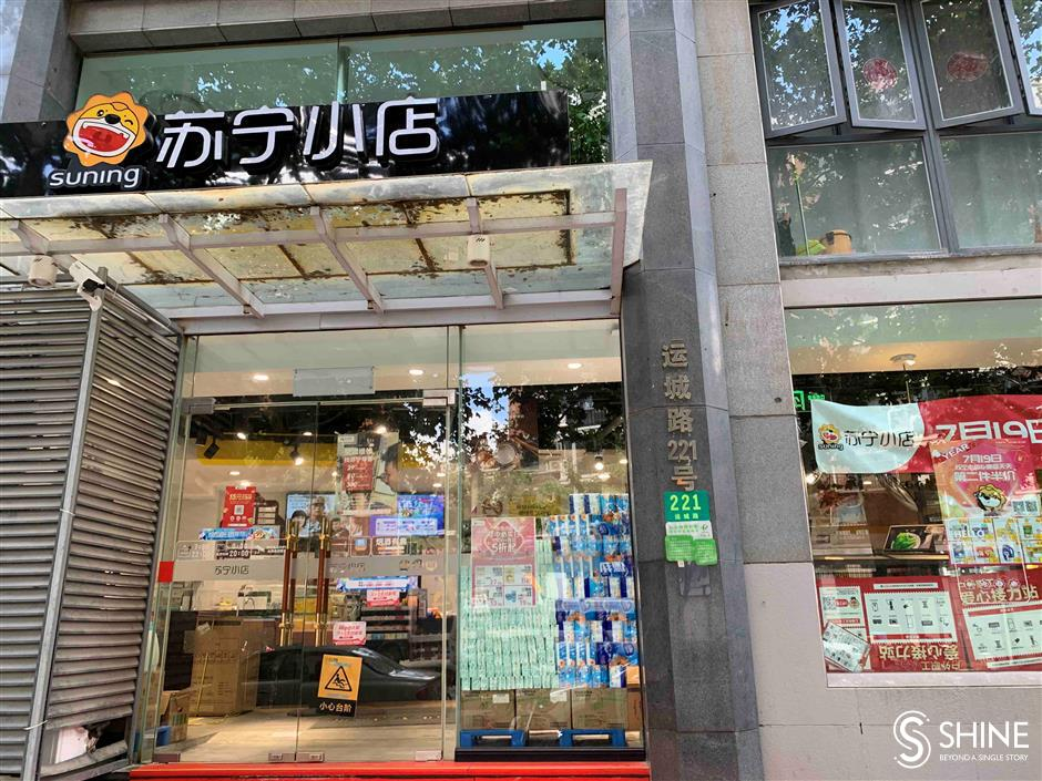 Suning rolls out new strategy to support small businesses